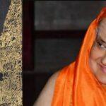 Sri Kesavananda Bharati Swami
