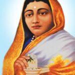 Rani Ahilyabai Holkar
