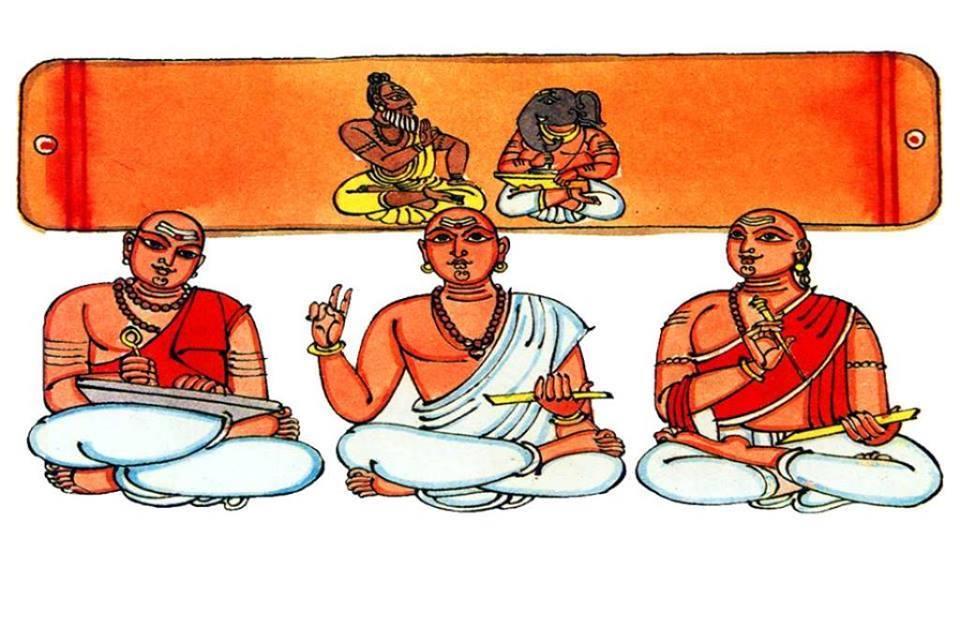 Kavitriyam